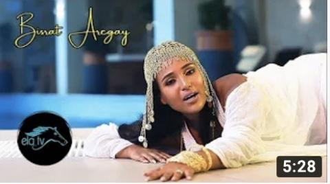 Bsrat Aregay - Bezihu Aber | በዚሑ ኣበር - New Eritrean Music 2020