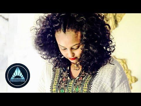 Ze Aman Girmay - Ayam Bel | ኣያም በል - New Ethiopian Music 2018