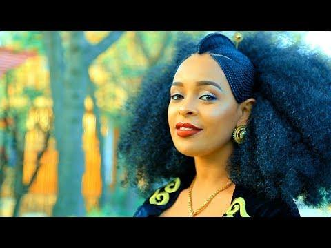Tsigabu Teshale - Komies | ኮሚዒስ - New Ethiopian Tigrigna Music 2018
