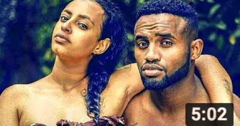 Abby Lakew - Hoden Sew Rabew | ሆዴን ሰዉ ራበዉ - New Ethiopian