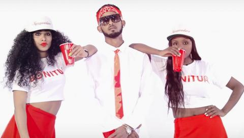 Merkeb Baryagabir - Agerchiw | ኣግርጭው - New Ethiopian Music 2017 (Official Video)